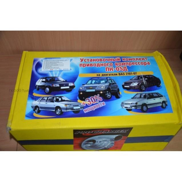Турбо (Турбокомпрессор) КИТ комплект ВАЗ 2101-2107